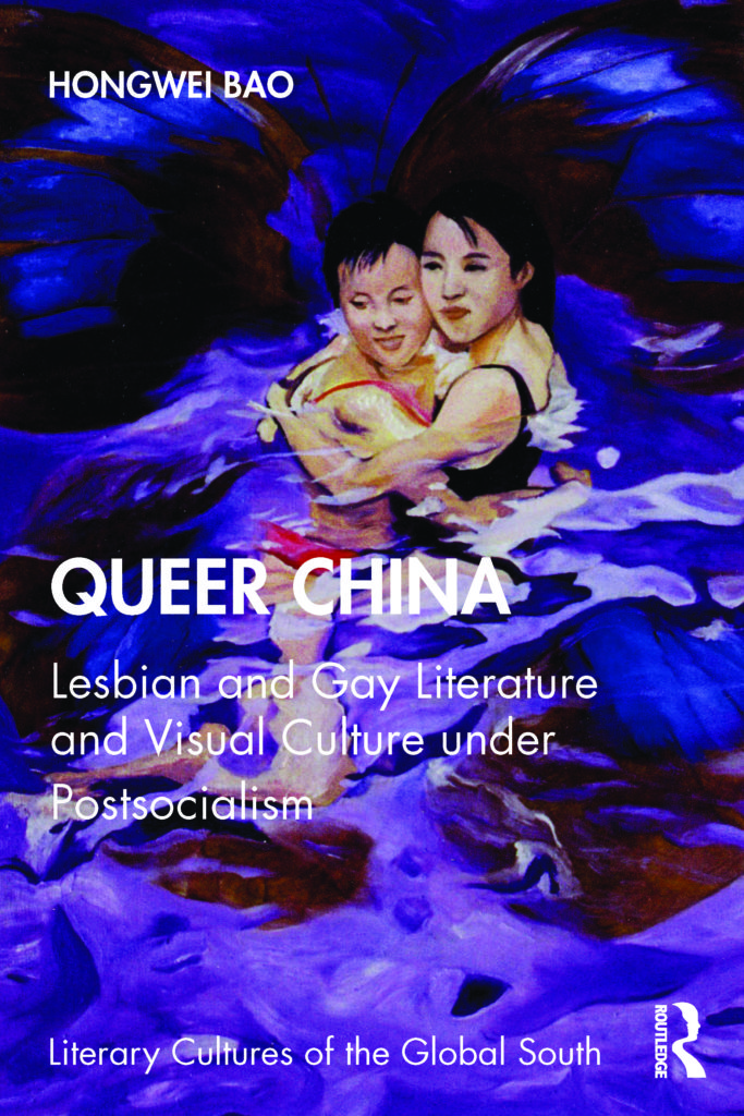 Queer China: Lesbian and Gay Literature and Visual Culture